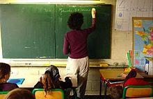 Iscrizione alla scuola primaria