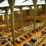 La biblioteca di Alessandria d'Egitto ricostruita nel 2002 sulle rovine dell'antica biblioteca del III sec a.C.